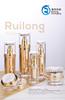RL39向日葵系列膏霜乳液瓶化妆品包装套装